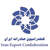 کنفدراسیون-صادرات-ایران-min